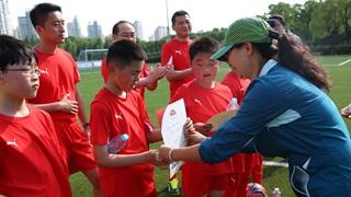 PUMA Event China
