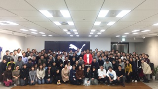 Gruppenbild Japan