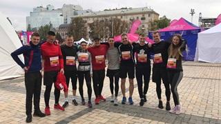PUMA Ukraine Marathon
