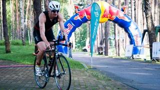 PUMA Ukraine cycling race
