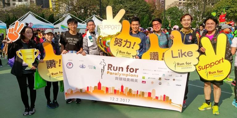 PUMA event Hong Kong
