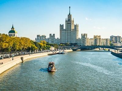 Москва Россия